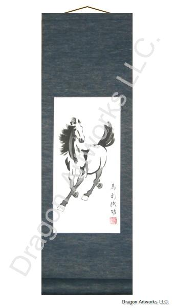 Chinese Horse Chinese Painting Scroll