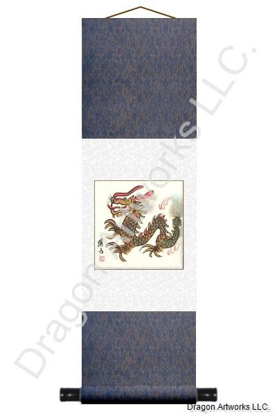 Traditional Chinese Zodiac Dragon Painting Scroll