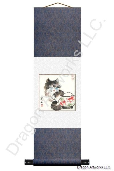 Chinese Cat and Goldfish Painting Wall Scroll