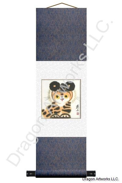 Chinese Zodiac Tiger Painting Scroll