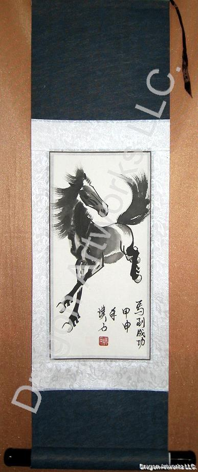 Chinese Zodiac Horse Scroll Painting