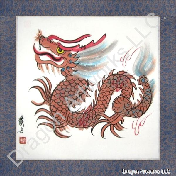 Chinese Dragon Painting on Rice Paper with Border