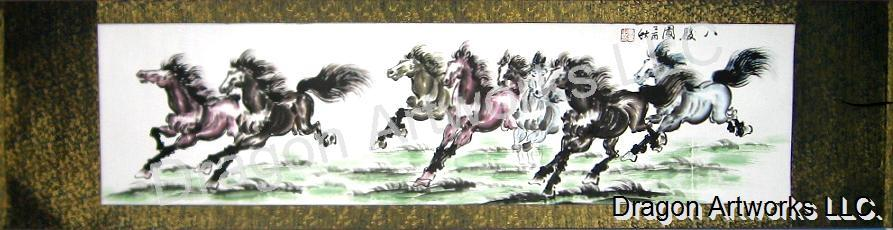 Eight Horses Chinese Horizontal Painting Scroll
