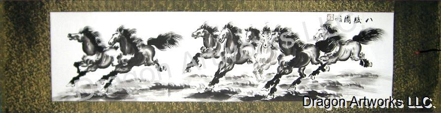 Eight Black Chinese Horses Chinese Horizontal Scroll Painting