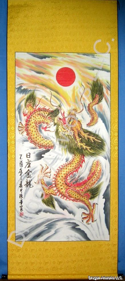 Chinese Golden Dragon Wall Scroll Painting