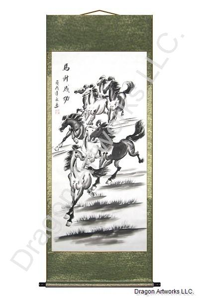 Eight Black Chinese Horses Scroll Painting
