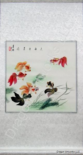 Chinese Painting of Gold Fish Wall Scroll