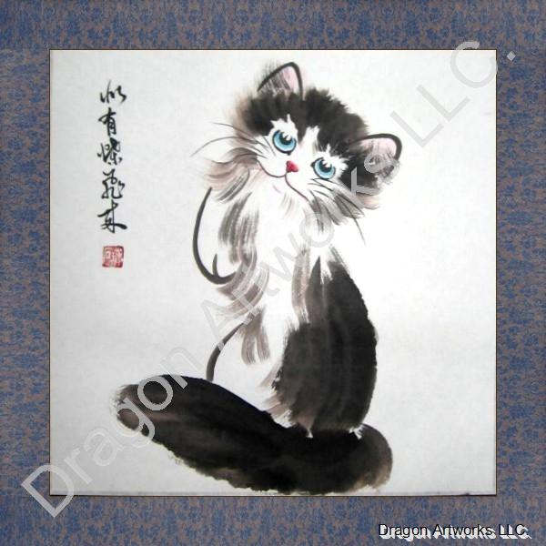 how to say cat in chinese