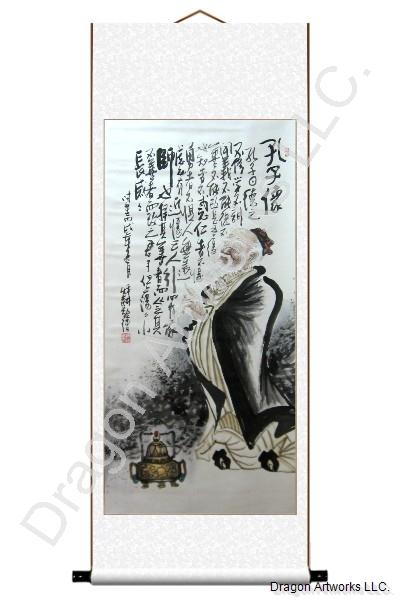 Confucius and Quotes Wall Scroll Painting