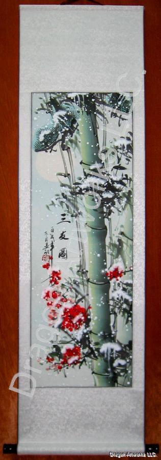 Bamboo Plum Blossoms Snow Chinese Brush Scroll Painting