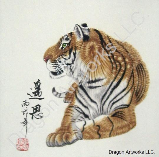 Tiger Chinese Brush Art Scroll Painting