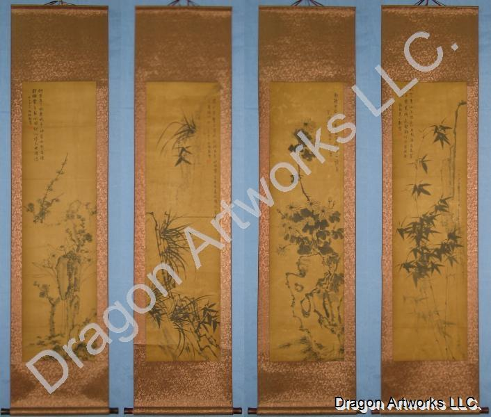 Antique Chinese Scrolls: Antique Look Chinese Wall Scroll Painting Set