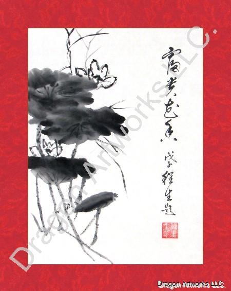 Lotus Flowers Chinese Brush Art Painting