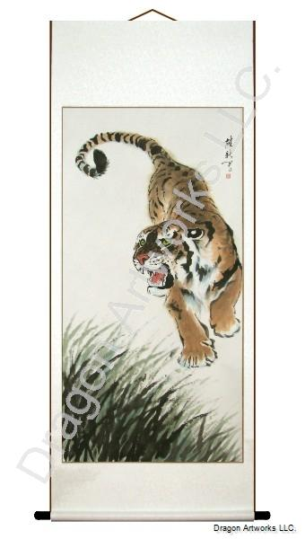 Chinese Wall Scroll Painting Of A Prowling Tiger