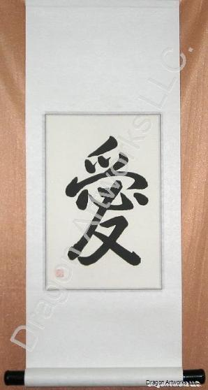 Love Symbol Calligraphy Scroll Painting