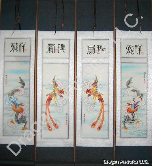 Chinese Dragon Phoenix Small Wall Scroll Painting Set