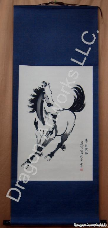 Chinese Horse Painting Scroll