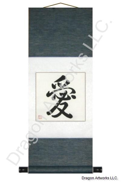 Chinese Symbol for Love Calligraphy Scroll