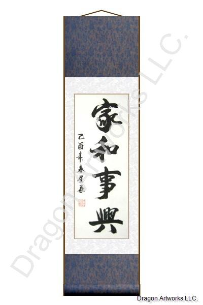 Proverb Family Love and Prosperity Calligraphy Scroll