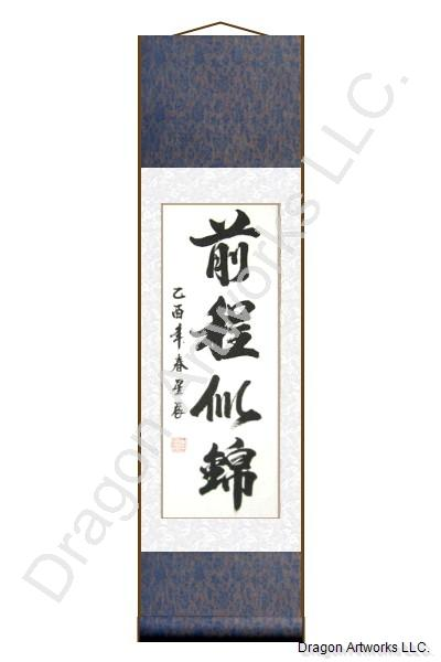Proverb Bright and Beautiful Future Calligraphy Scroll
