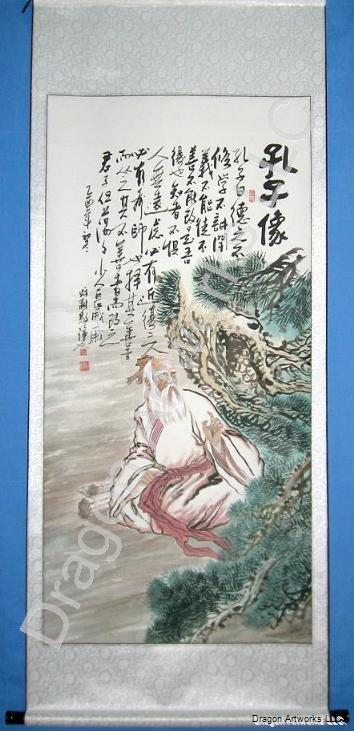 Confucius Quotes Chinese Wall Scroll Painting