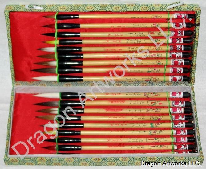 Chinese Calligraphy and Watercolor Painting Brush Set, 18 Buddha