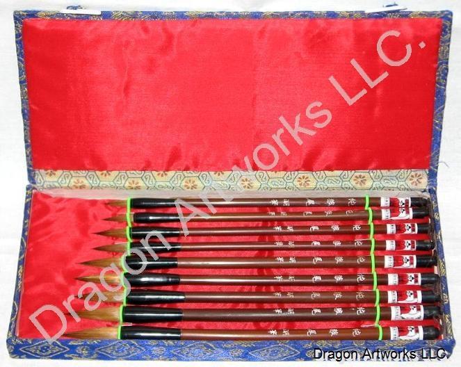 Chinese Calligraphy Brush Set 9 Brushes