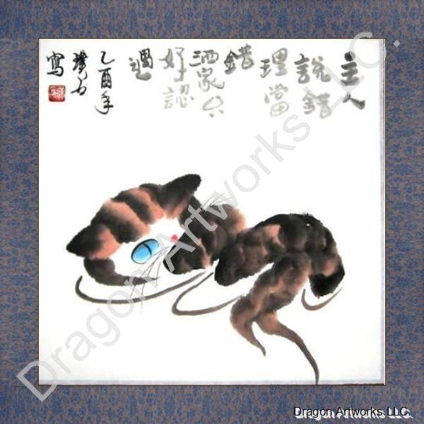 Chinese Masters Cat Brush Art Painting