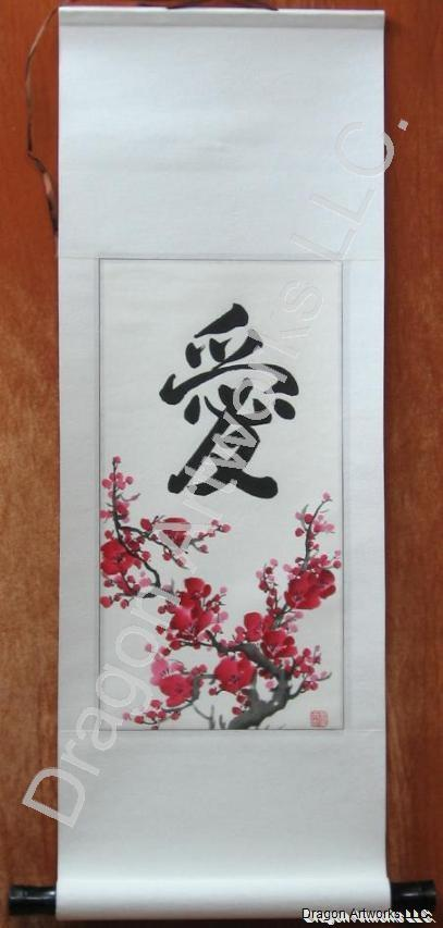 Chinese Symbols For Love Calligraphy Scroll Painting