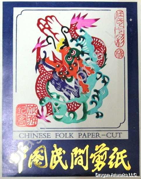Chinese Colorful Dragon Paper Cut Set