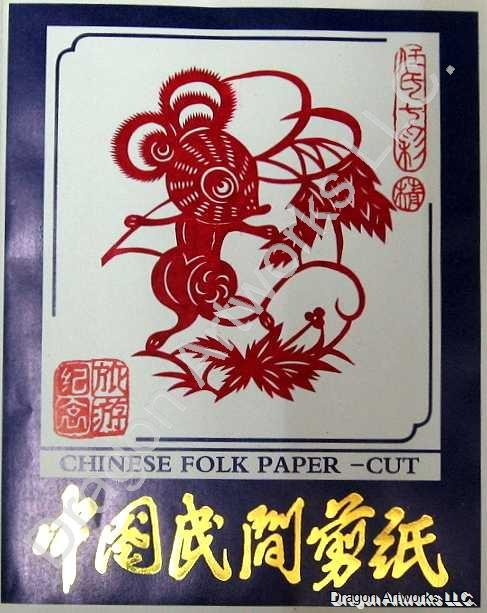 Chinese Cut Paper Red Zodiac Paper Cuts Set