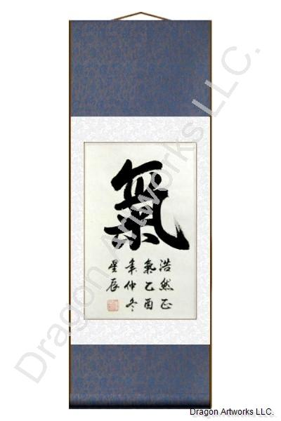 Chinese Chi Symbol Calligraphy Scroll