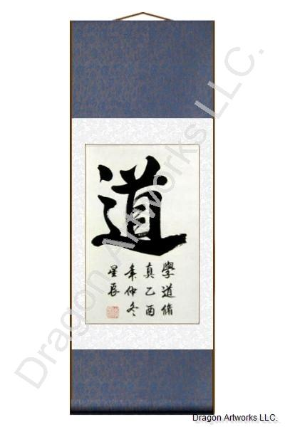 Symbol for Tao Chinese Calligraphy Scroll