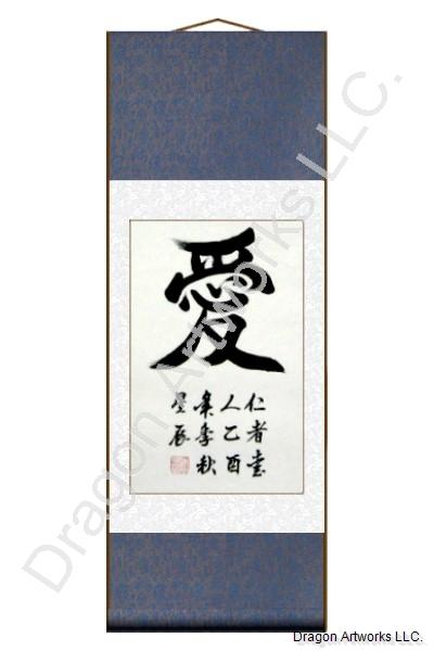 Love Calligraphy Symbol Chinese Scroll Painting