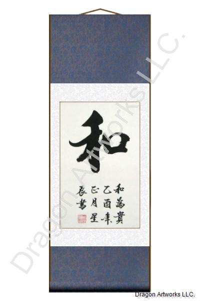 Peace Symbol Calligraphy Chinese Scroll