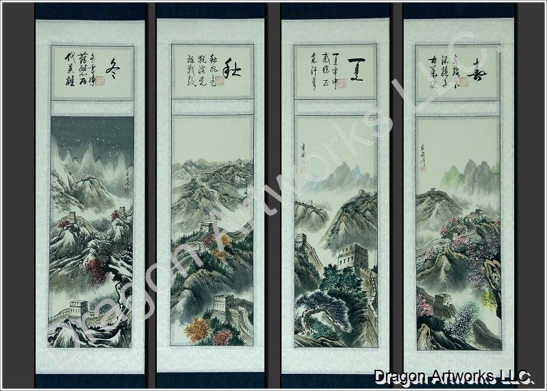 Chinese Great Wall 4 Seasons Art Brush Scroll Painting Set