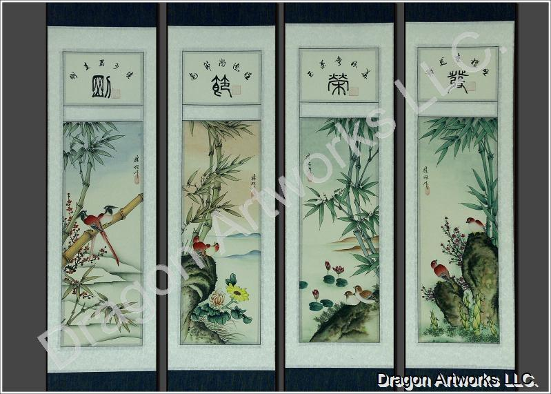 Bamboo and Birds Chinese Detail Watercolor Painting Scroll Set