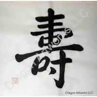 Blue Plum Blossoms Chinese Brush Art Scroll Painting