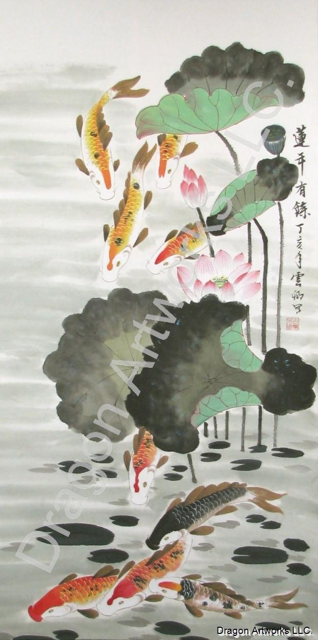 Lotus flowers and fish chinese brush painting for Chinese koi fish painting