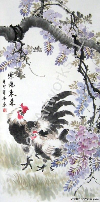 Rooster And Wisteria Chinese Brush Painting