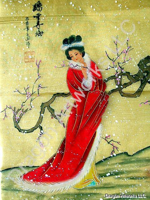 Chinese Woman Silk Painting